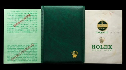 "Rolex ""The Full set Submariner ref. 5513 Maxi Dial"""